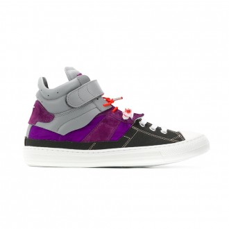 Paneled Hi Top Sneakers