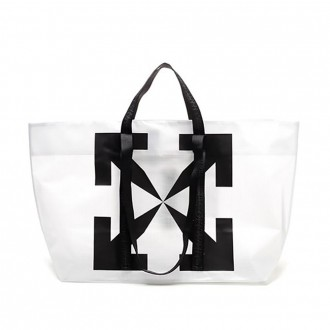 White And Black Shopping Bag