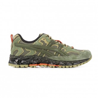 Sneakers Army Green