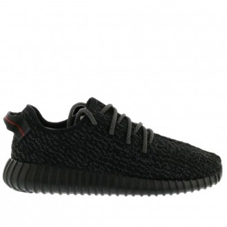YEEZY stores in Los Angeles   SHOPenauer