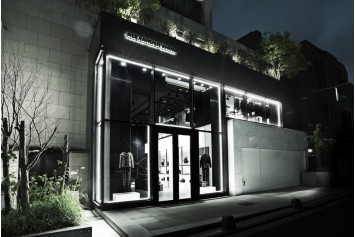 Alexander Wang New York